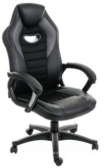 Fotel gamingowy G-Racer 2