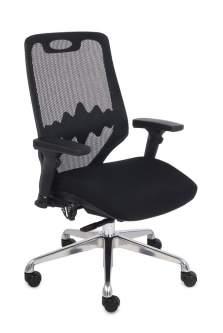 Fotel Futura 3 S