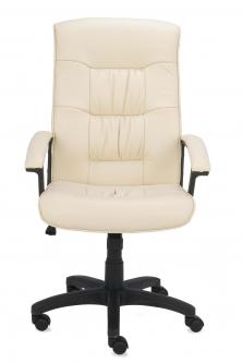 Fotel Relaks SGC